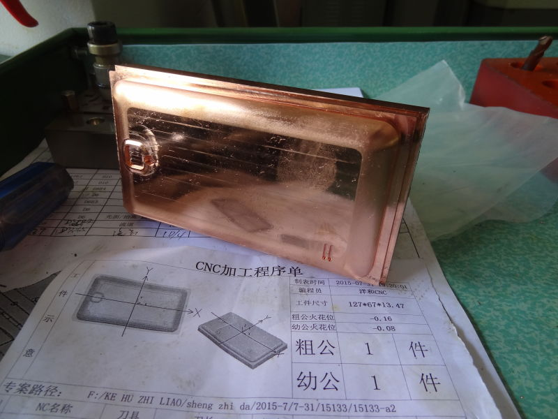 The first step of the mold maker is to create the master copper model of the plastic part for electroforming process